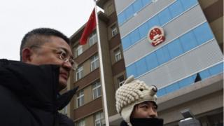 中國北京的一家法院。