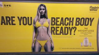 Реклама Protein World