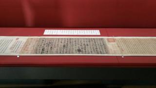 Trung Quốc, Nhật, thư pháp