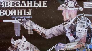 Юрій Боксер і Олександр Чанцев