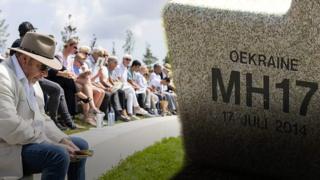 Акции памяти жертв крушения малайзийского лайнера, летевшего рейсом MH17 и сбитого над Украиной, прошли во многих странах.