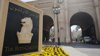 The Ritz Carlton in Riyadh on 11 Feb