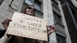 протест против реновации