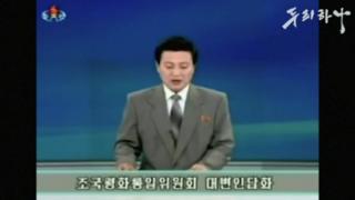 Noticias norcoreanas