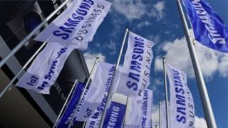 Samsung Korea ta Kudu