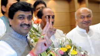 अशोक चव्हाण, माजी प्रदेशाध्यक्ष माणिकराव ठाकरे आणि माजी मुख्यमंत्री सुशीलकुमार शिंदे