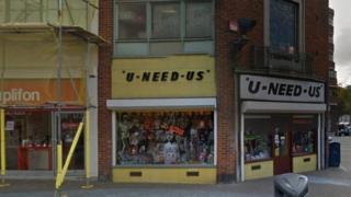U Need Us
