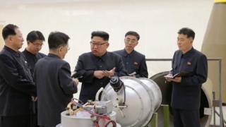हाइड्रोजन बम