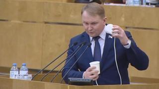 Депутат в Госдуме