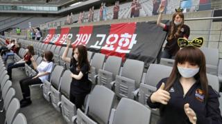 "Some of the ""premium mannequins"" at FC Seoul's match"