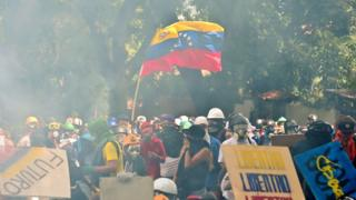 Марш протеста в Венесуэле