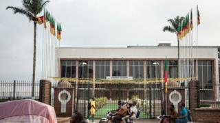 Cameroon parliament.