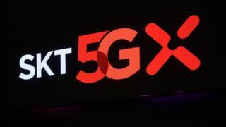 Презентация 5G в Сеуле
