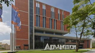 Advantech building