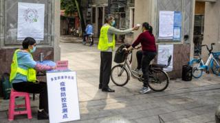 廣東廣州的街道防疫檢測點