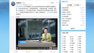 Embedded video on CCTV's microblog