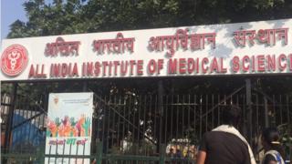 अखिल भारतीय आयुर्विज्ञान संस्थान में हर दिन दस हज़ार से ज़्यादा मरीज़ आते हैं