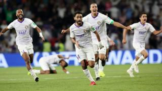 العين الإماراتي حقق إنجازا تاريخيا بالوصول إلى نهائي كأس العالم للأندية