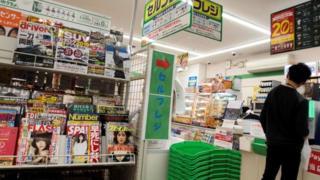 Majalah porno di Jepang