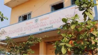 పంచాయతీ కార్యాలయం