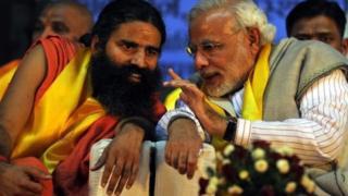 नरेंद्र मोदी और बाबा रामदेव