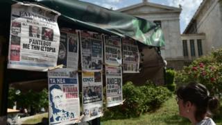 مجموعة من الصحف الورقية