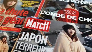 Французские журналы
