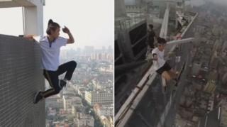 """นายอู๋ สร้างชื่อจากการเป็น """"นักปีนหลังคาตึก"""" ที่ห้อยโหนตัวออกมานอกตัวตึกระฟ้าหลายแห่ง อย่างที่เห็นในภาพ ซึ่งเป็นการปีนตึกก่อนหน้าที่เกิดเหตุ"""
