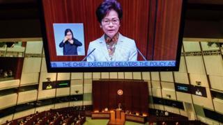 林鄭月娥在立法會發表施政報告演說(11/10/2017)