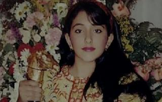 Sheikha Shamsa