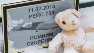 Мемориал погибшим в катастрофе АН-148 в Подмосковье