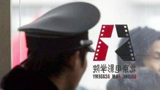 北京電影學院是想進入電影行業的學生嚮往的學校。(資料照片)