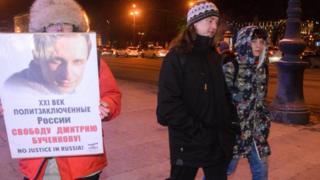 Акция в поддержку Бученкова