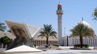 Madbacadda Quraanka ee Boqor Fahad
