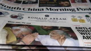 SCMP newspaper