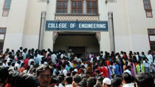 ఇంజనీరింగ్ కాలేజీ