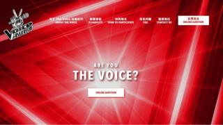 Screenshot of the website for the Singapore and Malaysia version of The Voice