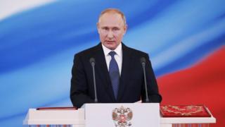 普京2018年5月7日发表就职演说