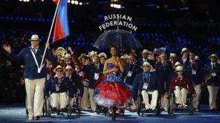 Delegación paralímpica de Rusia en Londres 2012.