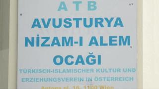 ترکیه اتریش را متهم به ضدیت با مسلمانان کرده