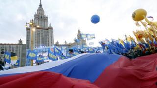 Фестиваль біля будівлі МДУ пройшов 18 березня