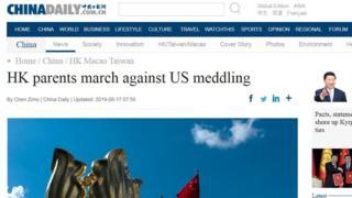 """Bài báo hôm 17/6 """"Phụ huynh Hong Kong biểu tình phản đối sự can thiệp của Mỹ"""""""
