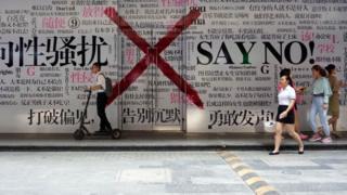 चीन, महिला शोषण