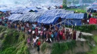 Бангладешдаги Ройхонг жамлоғи