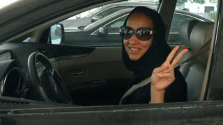 Rogeettin Sa'uudi Manaal Al Shariif quba isheetin ijifannoo yeroo agarsiistu, Onkololeessa 22, 2013