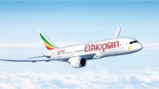 Baalu Ethiopian Airline