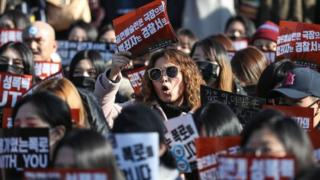 서울 혜화동 마로니에 공원 앞에서 열린 '미투' 운동 집회