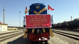 چین افغانستان
