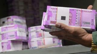 दो हज़ार रुपये का नोट