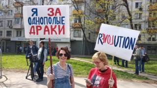 Монстрация, Москва